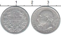 Изображение Монеты Болгария 50 стотинок 1912 Серебро XF Царство Болгария. Фе
