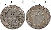 Изображение Монеты Дания 16 скиллингов 1856 Серебро XF Фредерик VII
