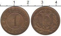 Изображение Монеты Дания 1 скиллинг 1856 Бронза XF Фредерик VII