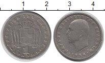 Изображение Монеты Греция 1 драхма 1954 Медно-никель XF-