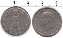 Изображение Монеты Греция 1 драхма 1962 Медно-никель XF-