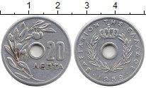 Изображение Монеты Греция 20 лепт 1959 Алюминий XF-