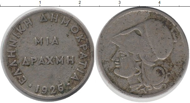 Картинка Монеты Греция 1 драх Медно-никель 1926