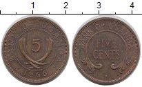 Изображение Монеты Уганда 5 центов 1966 Бронза XF+