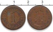Изображение Монеты Маврикий 1 цент 1964 Бронза XF