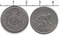 Изображение Монеты Люксембург 1 франк 1964 Медно-никель XF