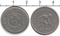Изображение Монеты Люксембург 1 франк 1953 Медно-никель XF