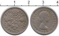 Изображение Монеты Великобритания 6 пенсов 1957 Медно-никель XF