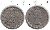Изображение Монеты Великобритания 6 пенсов 1954 Медно-никель XF