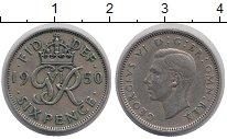 Изображение Монеты Великобритания 6 пенсов 1950 Медно-никель XF