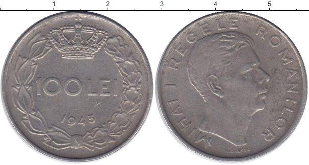 100 лей 1943 года цена рубли юбилейные екатеринбурге