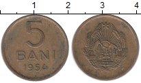 Изображение Монеты Румыния 5 бани 1954 Латунь XF-