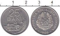 Изображение Монеты Румыния 25 бани 1966 Сталь UNC-
