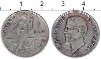 Изображение Монеты Румыния 1 лей 1912 Серебро XF- Карл I