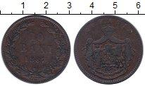 Изображение Монеты Румыния 10 бани 1867 Бронза XF-
