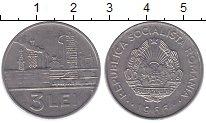 Изображение Монеты Румыния 3 лея 1966 Сталь XF