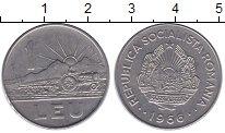 Изображение Монеты Румыния 1 лей 1966 Сталь XF