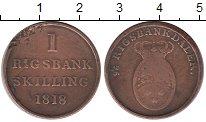 Изображение Монеты Дания 1 скиллинг 1818 Медь VF