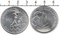 Изображение Монеты Сан-Марино 1000 лир 1984 Серебро UNC