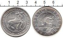 Изображение Монеты Италия 10000 лир 1996 Серебро UNC 50 лет провозглашени