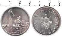 Изображение Монеты Ватикан 500 лир 1978 Серебро UNC- Павел VI
