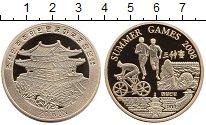 Изображение Монеты Северная Корея 20 вон 2008 Латунь Proof Олимпиада в Пекине.