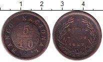Изображение Монеты Аргентина 5/10 реала 1827 Медь VF