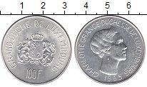 Изображение Монеты Люксембург 100 франков 1963 Серебро UNC- Шарлотта