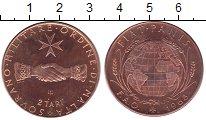 Изображение Монеты Мальтийский орден 2 тари 1968 Бронза Proof-
