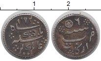 Изображение Монеты Индия 1/8 рупии 0 Серебро XF-