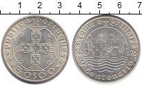 Изображение Монеты Сан-Томе и Принсипи 50 эскудо 1970 Серебро UNC- 500 лет открытия ост