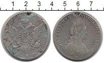 Изображение Монеты 1762 – 1796 Екатерина II 1 рубль 1777 Серебро VF Ремонт. СПБ Ф(фита)Л