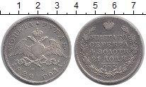 Изображение Монеты 1825 – 1855 Николай I 1 рубль 1829 Серебро VF СПБ НГ