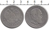 Изображение Монеты 1881 – 1894 Александр III 1 рубль 1886 Серебро VF АГ