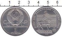 Изображение Монеты СССР 1 рубль 1980 Медно-никель UNC- Юрий Долгорукий.Олим