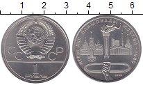 Изображение Монеты СССР 1 рубль 1980 Медно-никель UNC- Олимпиада 80.Факел