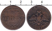 Изображение Монеты 1825 – 1855 Николай I 1 копейка 1837 Медь VF ЕМ НА