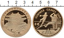 Изображение Монеты Северная Корея 20 вон 2007 Латунь Proof