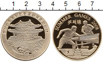 Изображение Монеты Северная Корея 20 вон 2008 Латунь Proof Олимпиада в Пекине.Н