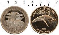 Изображение Монеты Северная Корея 20 вон 2001 Латунь Proof Горбатый кит