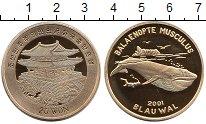 Изображение Монеты Северная Корея 20 вон 2001 Латунь Proof Голубой кит