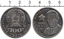 Изображение Монеты Казахстан 100 тенге 2016 Медно-никель UNC- Токтафали Жангелдын