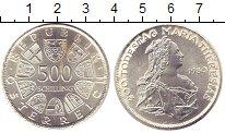 Изображение Монеты Австрия 500 шиллингов 1980 Серебро UNC