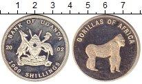 Изображение Монеты Уганда 1000 шиллингов 2002 Посеребрение Proof- `Фауна. Серия ``Гори