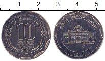 Изображение Мелочь Шри-Ланка 10 рупий 2013 Медно-никель UNC-