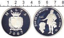 Изображение Монеты Мальта 5 лир 2007 Серебро Proof