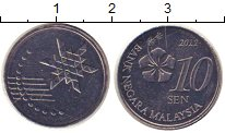 Изображение Монеты Малайзия 10 сен 2012 Сталь UNC-