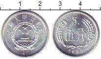 Изображение Монеты Китай 5 фен 1986 Алюминий UNC-