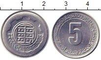 Изображение Монеты Алжир 5 сантим 1985 Алюминий UNC- 2-ой пятилетний план