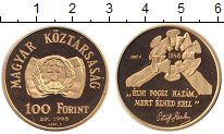 Изображение Монеты Венгрия 100 форинтов 1998 Медно-никель Proof 150 лет революции